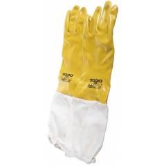 Guantes de nitrilo amarillo...